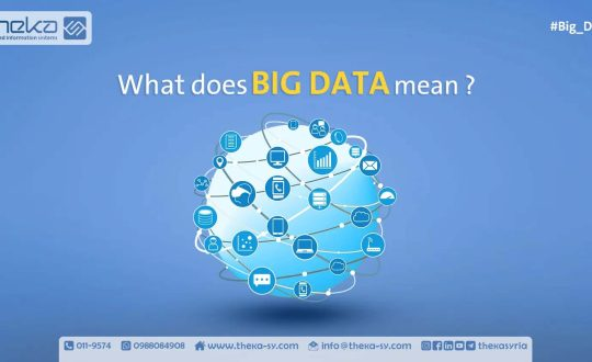 What is Big Data or Big Data