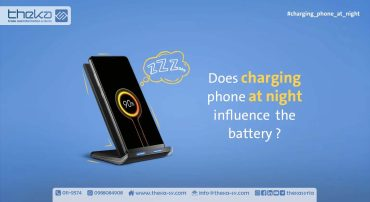 charging the phone at night affects